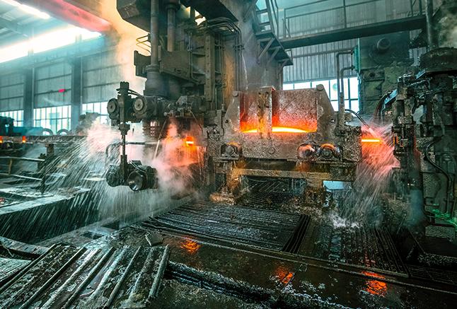 Aluminum & Steel Mills